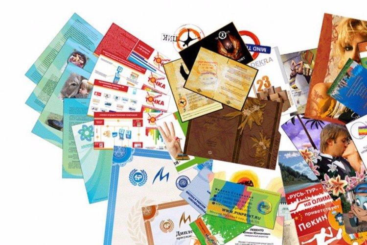 Печатная реклама и виды печатной рекламы